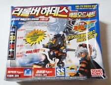 TAKARA BATTLE B-DAMAN(BEADMAN) ZERO 2 : DHB ADVANCE CORE REVOLVER HADES Rare