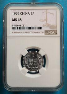 1976 CHINA 2FEN  NGC MS68,China coin