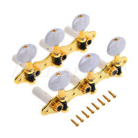 Classical Guitar String Tuning Pegs Tuners Keys Machine Heads Tuner 3L3R Set