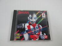 Ultraman Powered 3DO Japan Ver