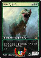 MTG RIX CHINESE FULL ART PROMO FOIL GHALTA, PRIMAL HUNGER X1 MINT CARD