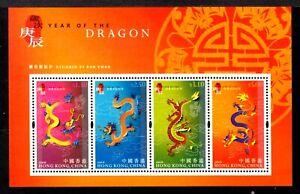 HONG KONG, CHINA #899b SOUVENIR SHEET/4, 2000 YEAR OF THE DRAGON