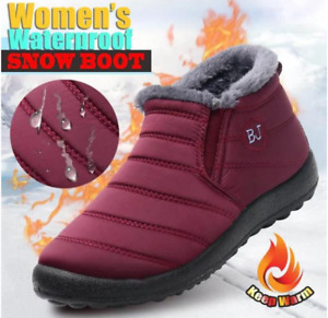 WOMEN'S PREMIUM WARM & COMFY SNOW BOOT