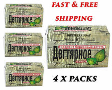4x100ECOLOGICAL BIRCH TAR SOAP BAR ACNE PSORIASIS PROBLEM SKIN ECZEMA DERMATITIS