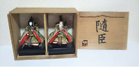 LOT 2 Vintage Japanese Samurai Warrior dolls Figure Emperor in Wooden Box