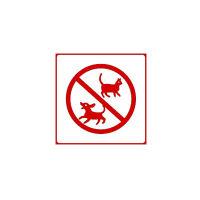 No Pets Allowed Decal Store Front Window Wall Door Sign Shop Hotel Sticker Vinyl