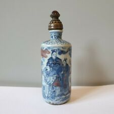3# Antique Chinese Blue and White Snuff Bottle