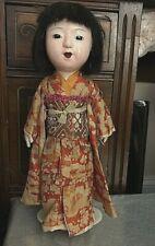 Antique/ Vintage Large Japanese Gofun Doll