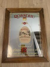 More details for large rossdhu scotch whisky mirror brewery vintage pub bar advertising