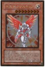 Japanese Yu-Gi-Oh, Archlord Kristya (VJMP-JP038) Gold Ultra Rare Promo