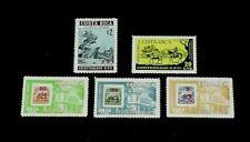 COSTA RICA, #C661-C665, 1976, UNIVERSAL POSTAL UNION, SINGLES, MNH, NICE, LQQK