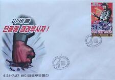 Korea 2005    perf  fdc  ,RARE