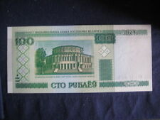BELARUS 2000 ISSUE 100 RUBLEI BANKNOTES x 10 UNC