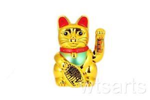 """12"""" Large Waving Cat, Maneki Neko Fortune Cat."""