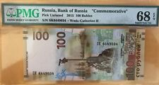 2015 Russia Bank of Russia 100 Rubles Pick Unlisted PMG 68EPQ Superb Gem UNC