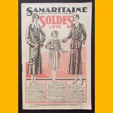 CATALOGUE LA SAMARITAINE Soldes d'été 1931