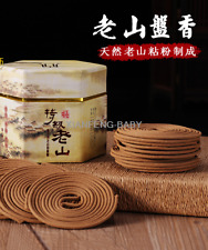Agarwood Coil Incense  Pure Natural Handmade Blessed Offering Buy 2 get 1