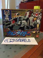 NEW OLD STOCK JAPANESE MARKET BANDAI WHITE TIGER ZORD - MADE IN JAPAN