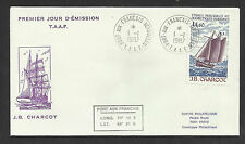 TAAF FRENCH ANTARCTIC 1987 JB CHARCOT SHIP 1v FDC