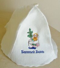 Russian sauna steam room embroidered hat My Bathhouse day tree twigs веник баня