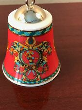 Versace-Rosenthal-Bell - Le Roi Soleil - CHRISTMAS ORNAMENT - FIRST CHOICE