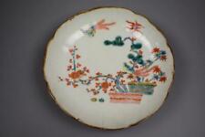 Japanese Edo Kakiemon White Plate / W 14.7[cm] / Arita Imari