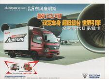Beijing futian (foton) Aumark Truck (made in china) _ 2006 folleto/brochure