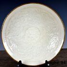 8 7  Song dynasty ding kiln Porcelain Auspicious bird flowers and plants Bowl