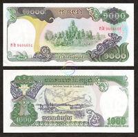 CAMBODIA 1,000 1000 Riels 1992 P-39 Angkor Wat UNC Uncirculated
