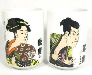 Japanese Sharaku Samurai & Geisha Coffee Mugs Tea Sake Cups Set of 2