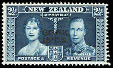 Scott # 111 - 1937 -  ' Silver Jubilee ' - Ovpt. COOK ISLANDS