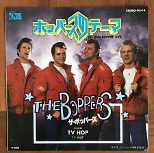 "The Boppers ‎– Do That Boppin' Jive TV Hop Japan 7"" Vinyl DS-14"