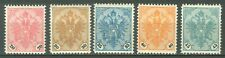 BOSNIA AND HERZEGOVINA 1901 - Definitive EAGLE ISSUE MI. 24/28 MH SET