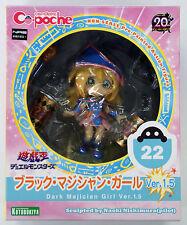 Kotobukiya AD033 Cu-poche YU-GI-OH! Dark Magician Girl Figure 4934054183616