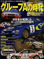 [BOOK+DVD] WRC Age of Group A Subaru Impreza Legacy Toyota Celica Nissan Pulsar