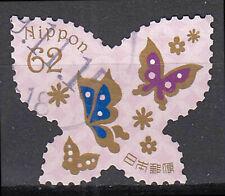 Japan Briefmarke gestempelt 62y Schmetterling Insekt Tier Animation / 2632