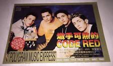 Code Red Hanson Bon Jovi 1997/6 PolyGram Music Express Taiwan Edition Magazine