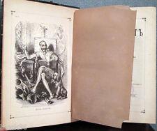 1893 M.Cervantes DON QUIXOTE OF LA MANCHA (Vol 2) in Russian great illustrations