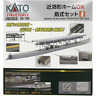 kato 23-160 Island Suburban Platform DX Set - N