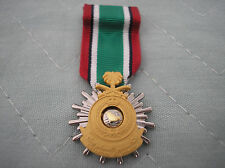 MILITARY MEDAL-KUWAIT LIBERATON MEDAL- SAUDI, MINIATURE