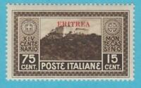 ITALIAN STATES - ERITREA 112  MINT HINGED OG * NO FAULTS VERY FINE!