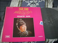 a941981 Chang Loo 1972 EMI Regal LP 張露 流浪的姑娘  S-LRHX-886