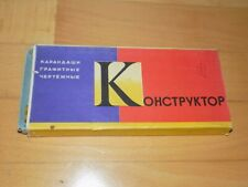 USSR Set of Soviet Drawing Pencils KONSTRUCTOR New in the pack
