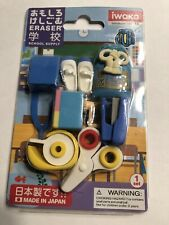 Toy Iwako Japanese Puzzle School supply Eraser 7 pcs Set s6156
