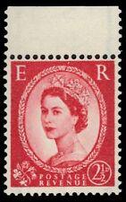 "GREAT BRITAIN 321c (SG591) - Queen Elizabeth II ""Black Graphite Lines"" (pf54763)"