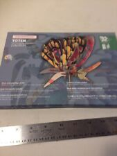 Kidsonroof Totem Butterfly 3D Puzzle Butterfly 70 pieces (NIB)