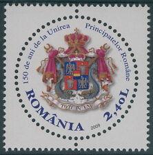 Rumänien 2009 , Alle Marken  ** (MNH) zum auswählen