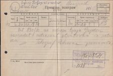 1942 SERBIA TELEGRAM. SCARCE TELEGRAPHIC CENSOR GERMANY KONTROLSTELLE BEOGRAD