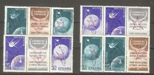 Romania  UNLISTED  Sc INVERTED SURCHARGE Mich 1717 to 1720  4 STRIPS  MINT NH VF