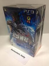 HOKUTO NO KEN - HOKUTO MUSOU TREASURE BOX - PS3 - NUOVO NEW - REGION FREE - RARE
